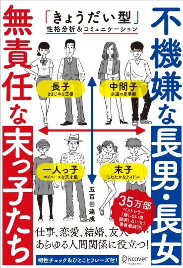 fukigen_cover_1